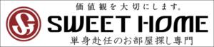 大阪 法人契約 社宅物件