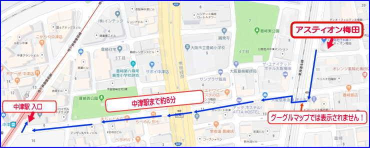アスティオン梅田から駅まで